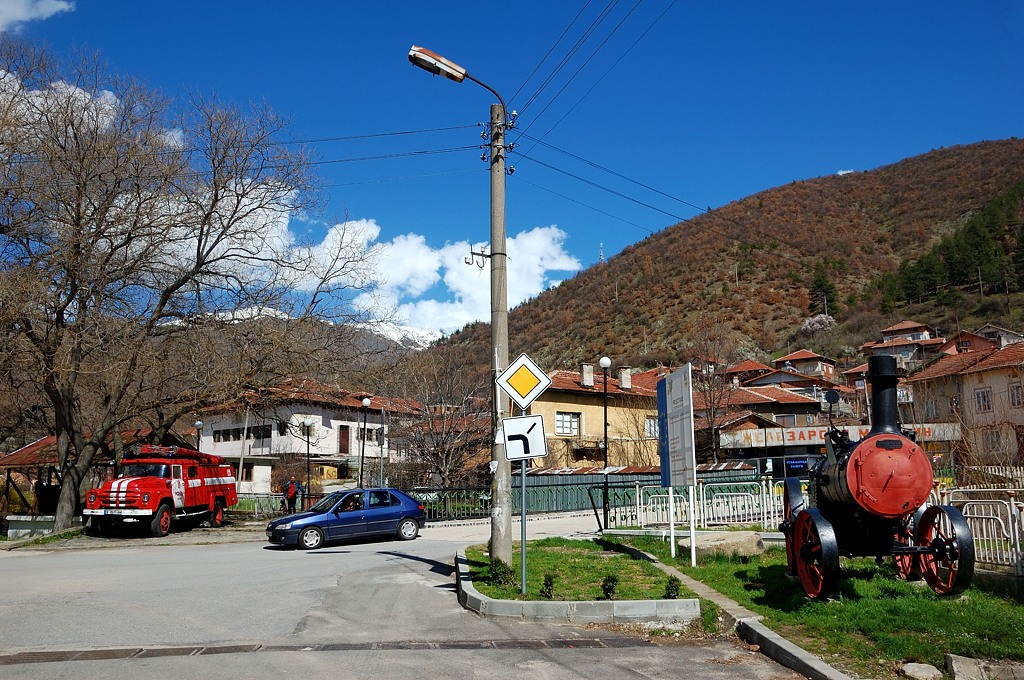 Городок Рила