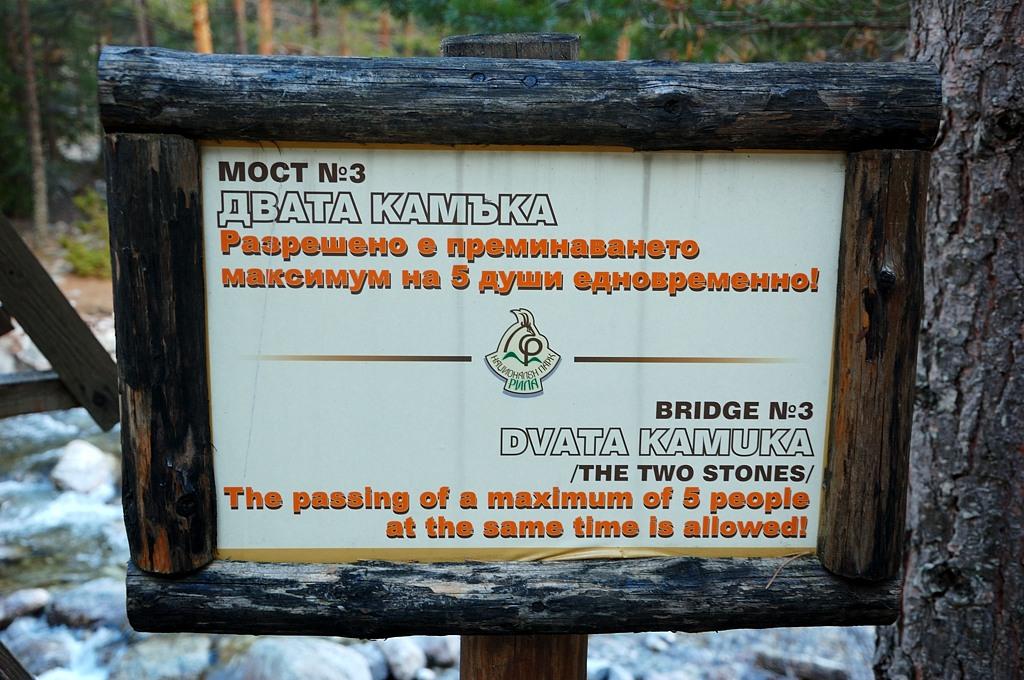 Через горные речки переброшены мостики
