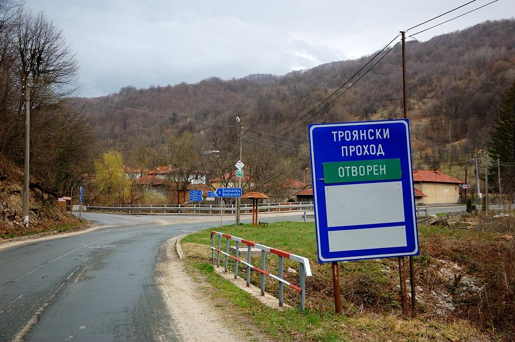 В деревушке Балканец