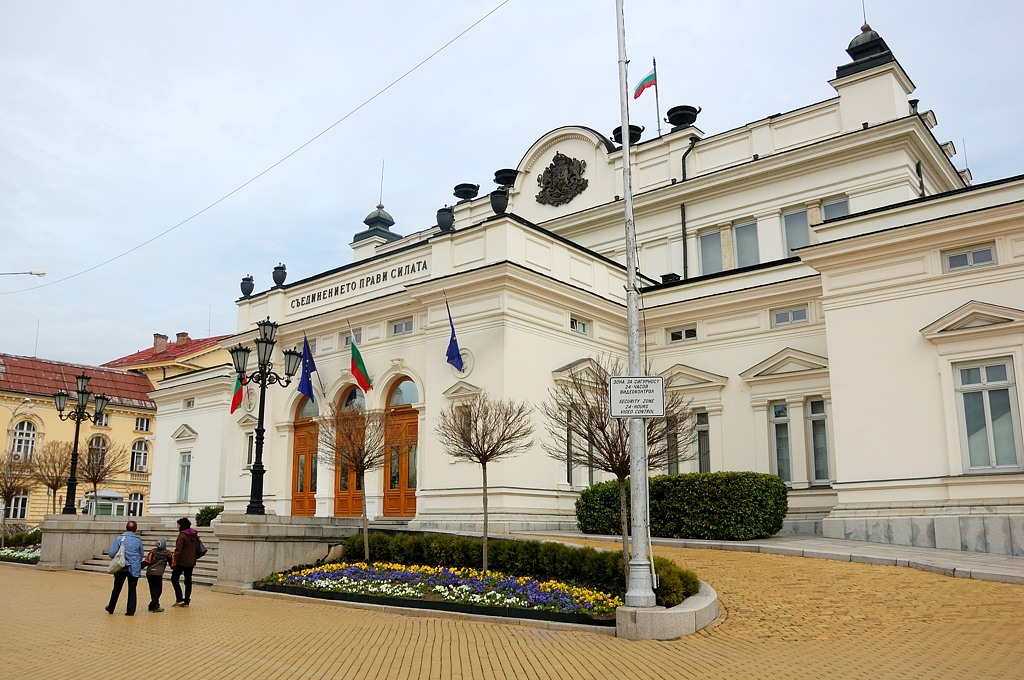 Болгарское правительство