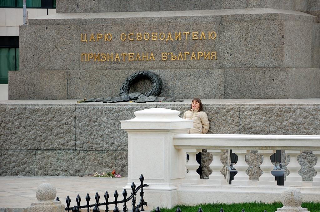 Царю-освободителю признательна Болгария