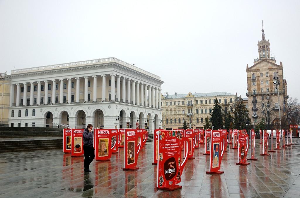Реклама на Майдане