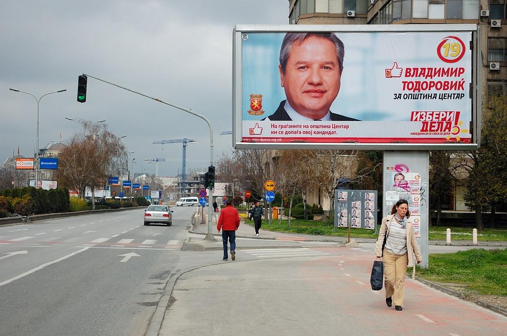 Улицы Скопье были увешаны предвыборной рекламой