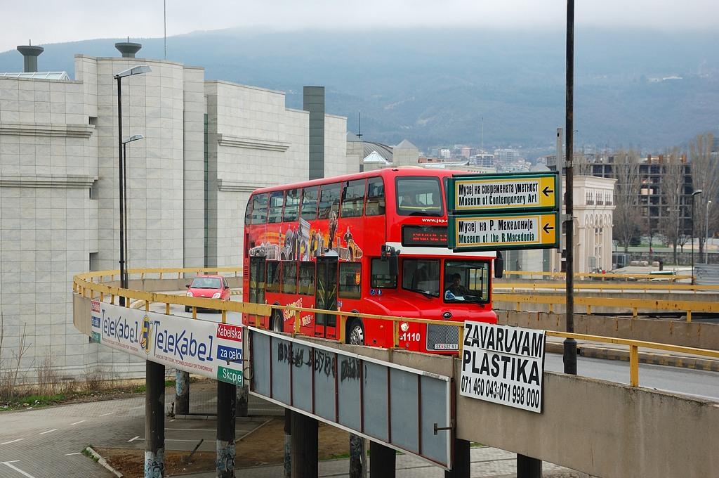 Автобусы в Скопье красивые