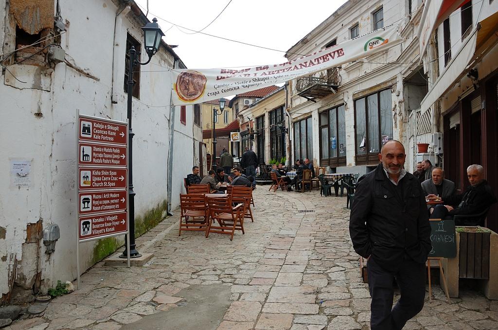 Туристический центр