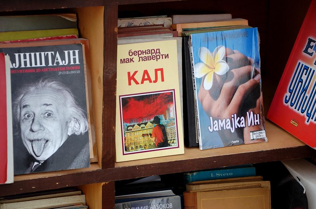 Интересная книга в центре :)