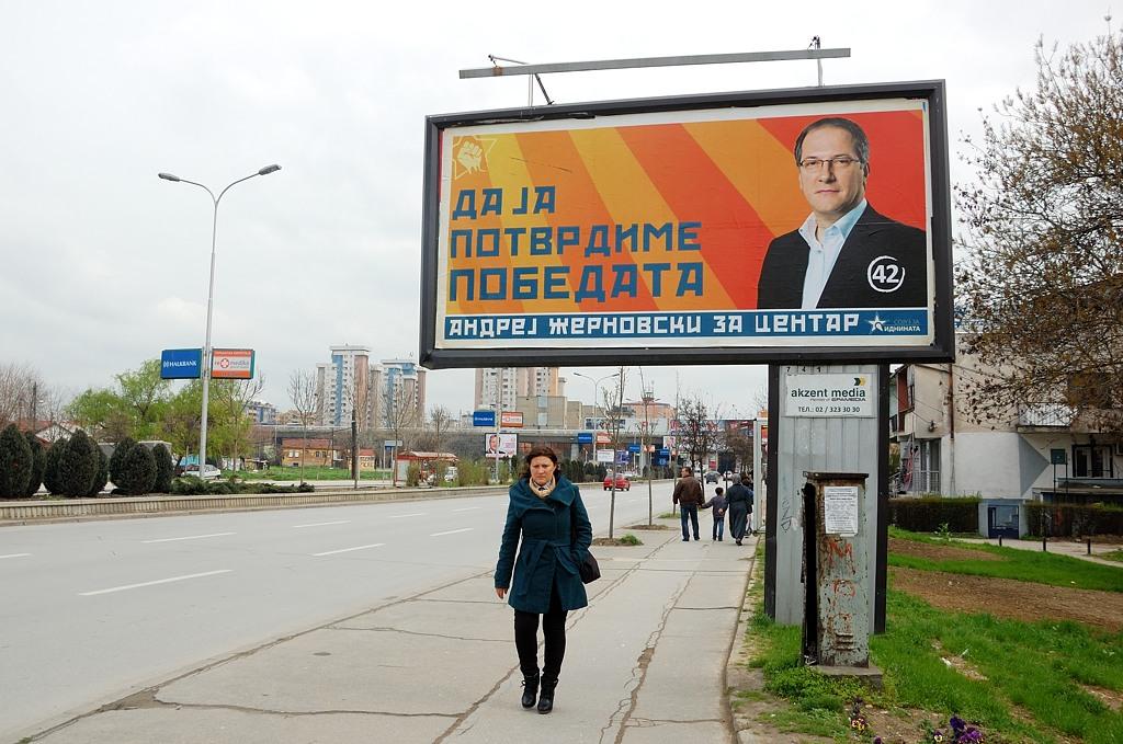 Снова предвыборная реклама