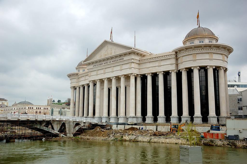 Археологический музей в классическом стиле