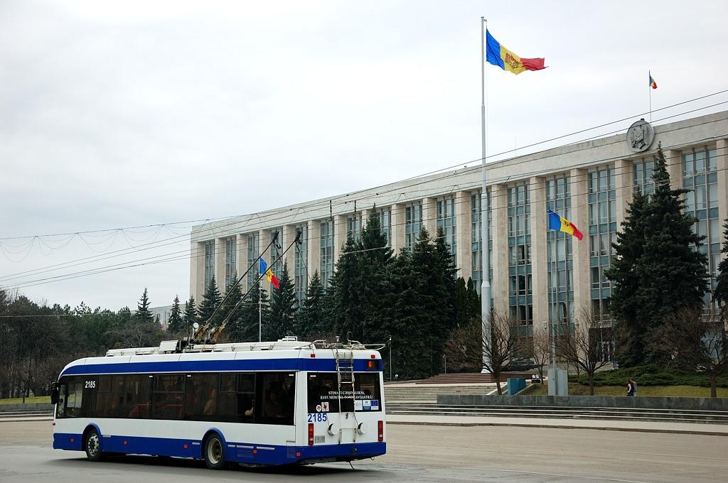 Здание Правительства Республики Молдова
