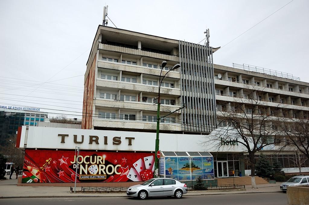 """Отель """"Турист"""""""