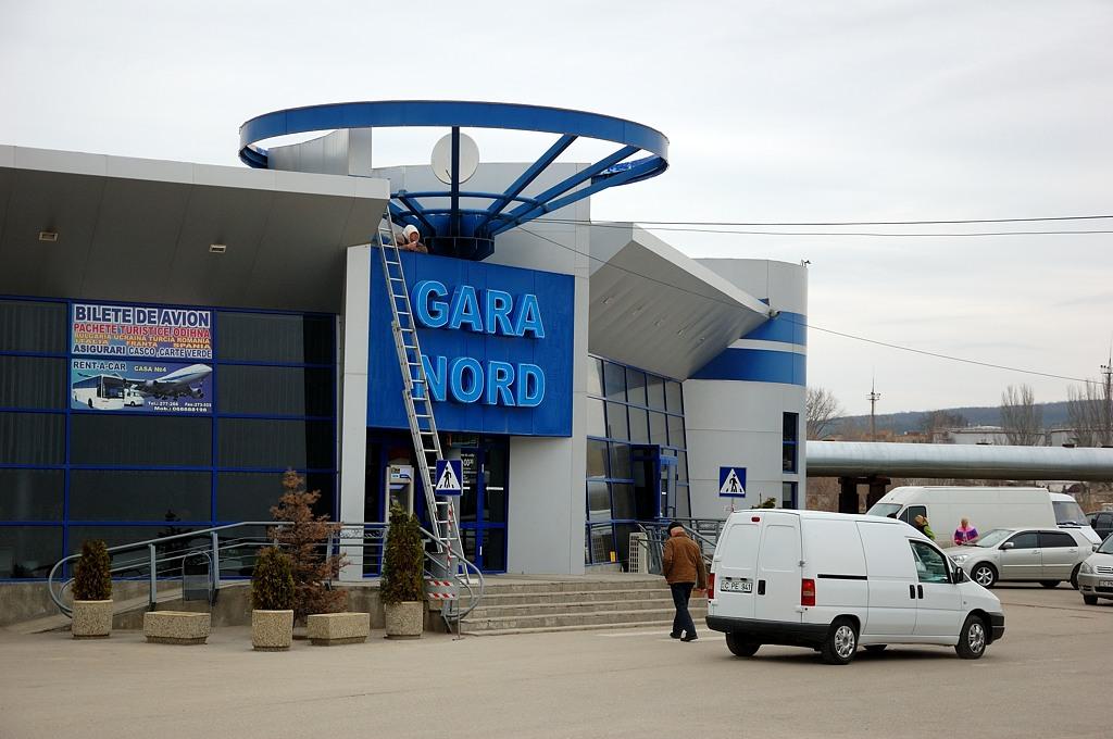"""Северный автовокзал называется на французский манер - """"Гара Норд"""""""