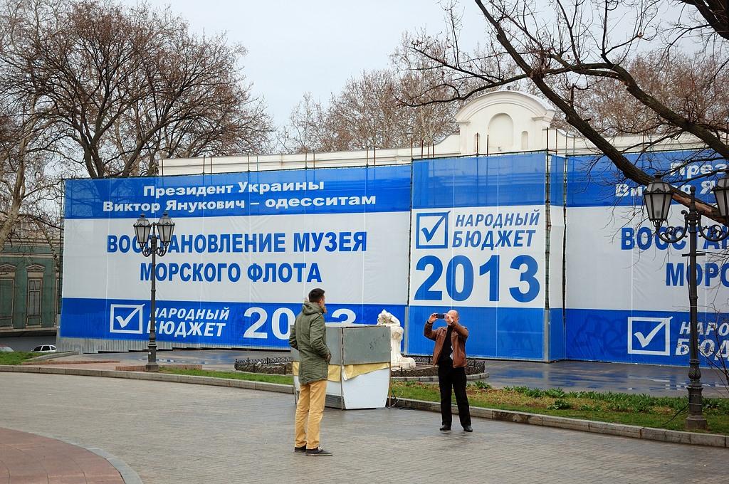 А вот так жили в Одессе при Панде. Надеялись на лучшее. Музей вот обещали.
