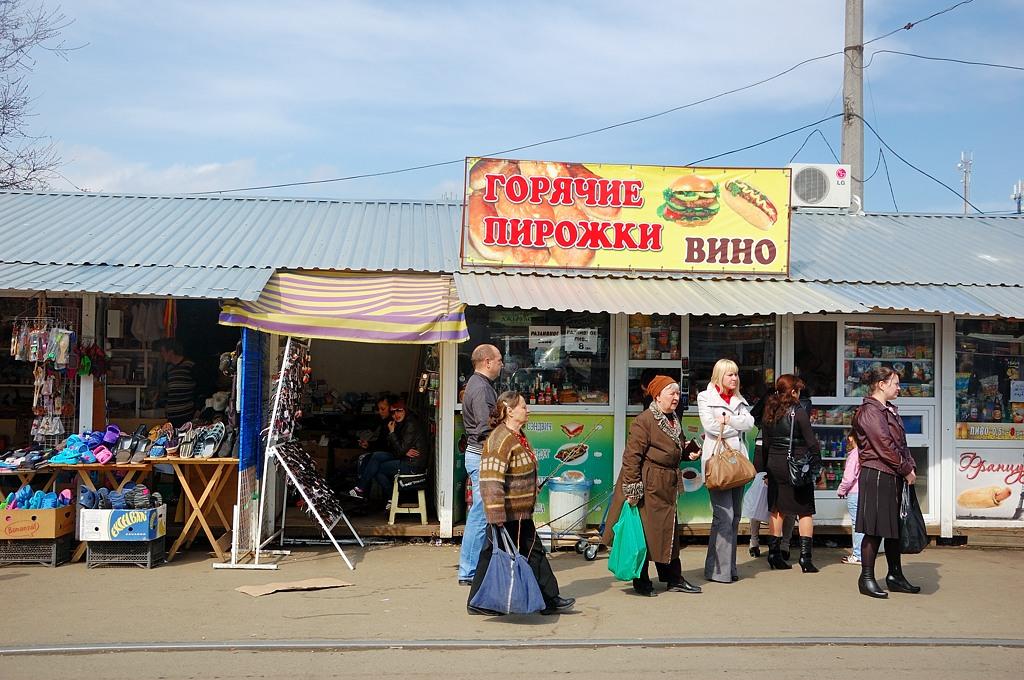 Одесский фаст-фуд - горячие пирожки и вино