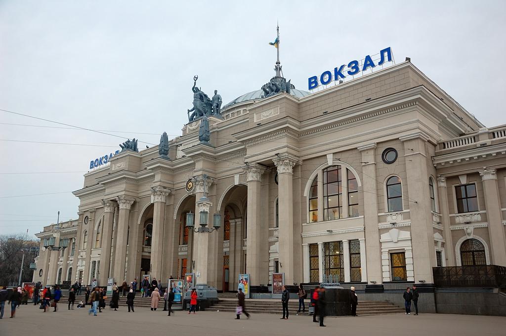 Одесский вокзал