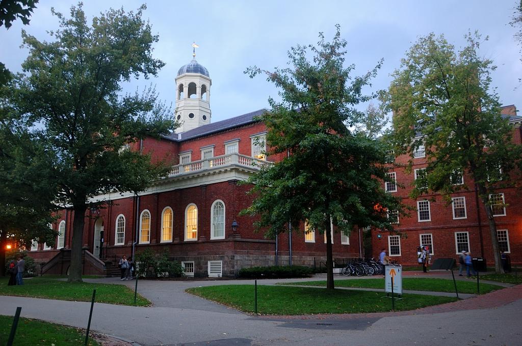 В Гарвардском университете