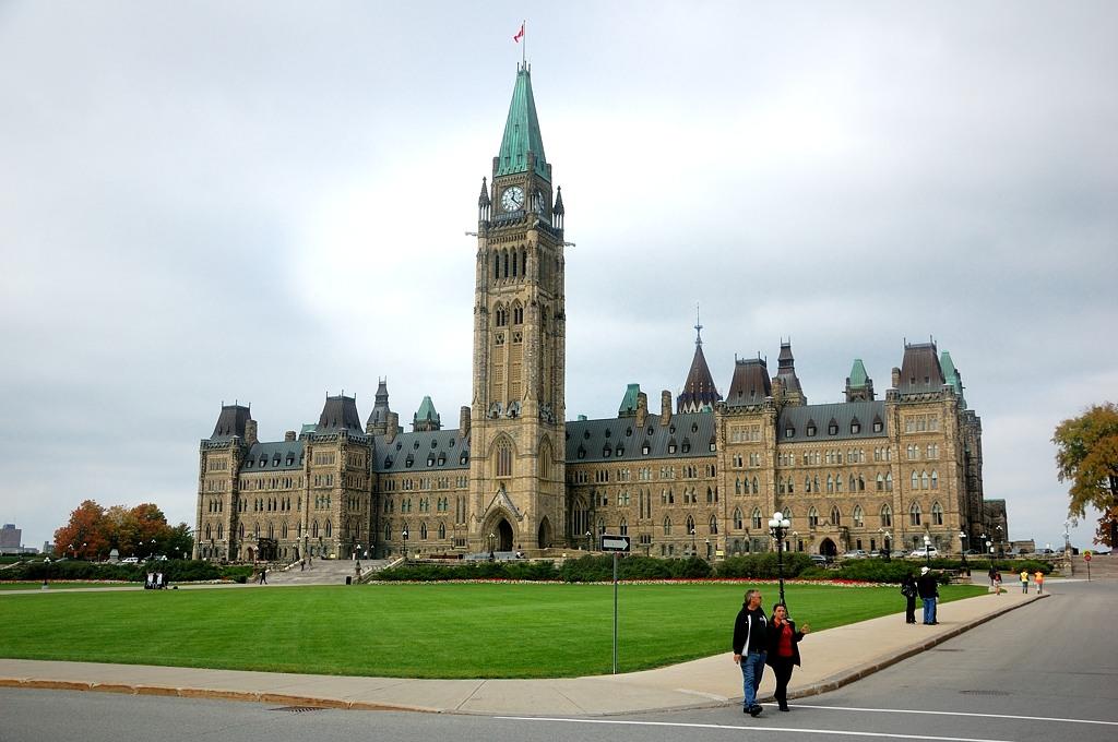 Главное здание Парламента