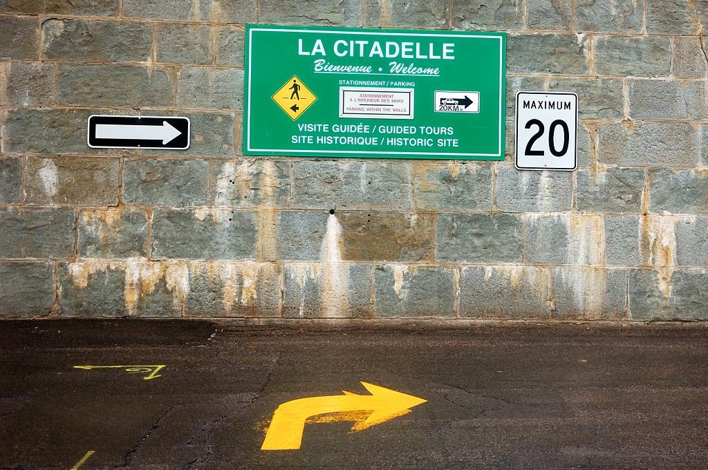 У входа в Цитадель