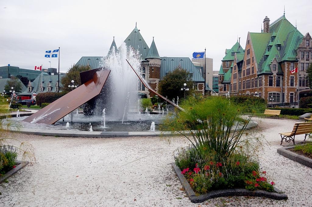 В парке у вокзала