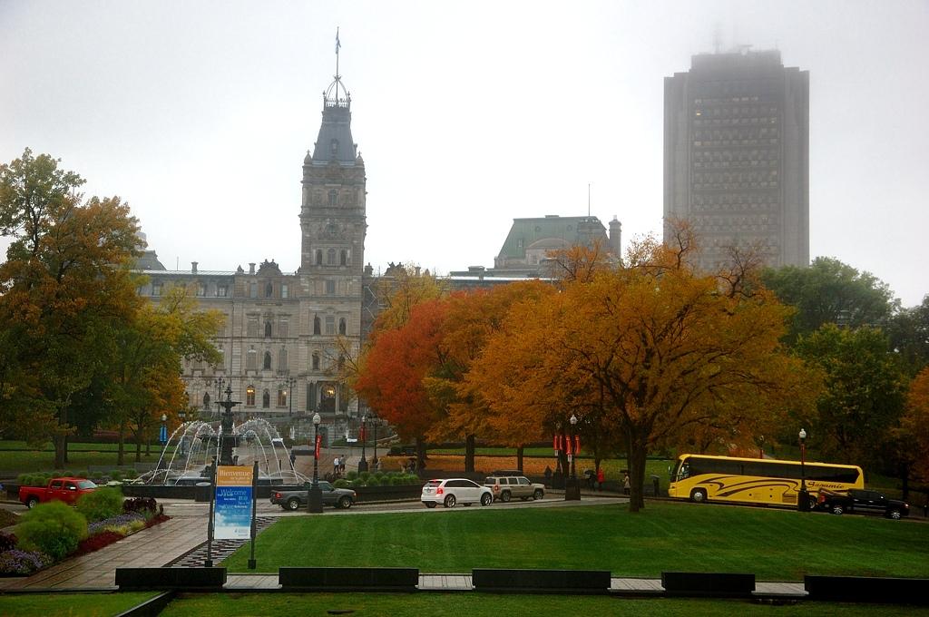 Парк у парламента Квебека
