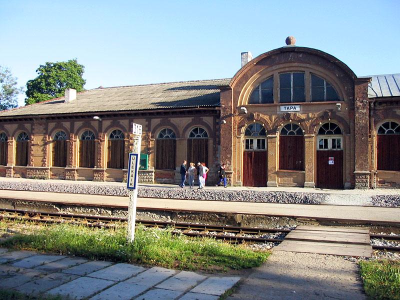 Железнодорожный вокзал Владивостока Википедия
