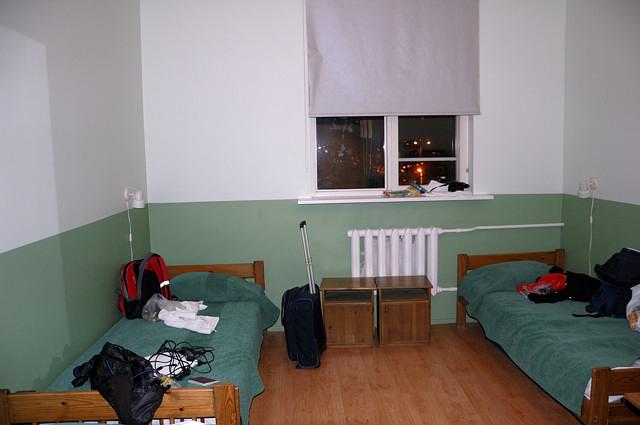 Наш номер в гостинице G9