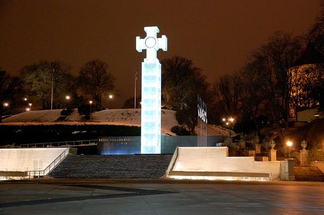 Крест Свободы