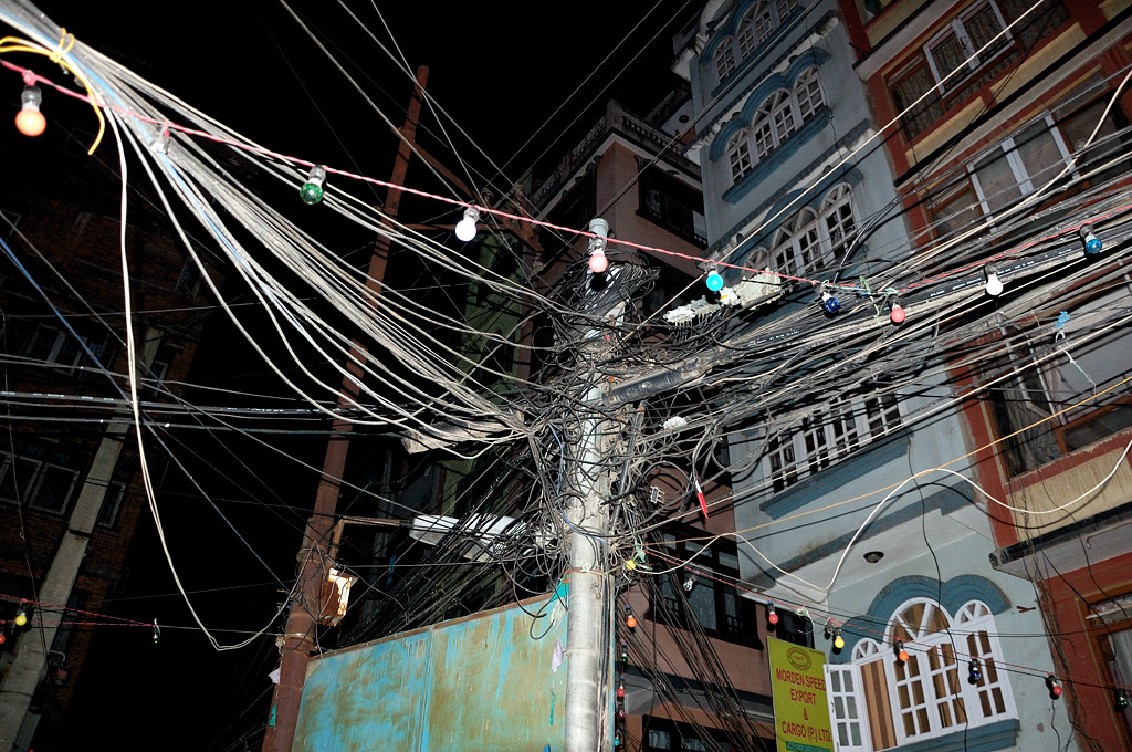 Катманду-телеком :)