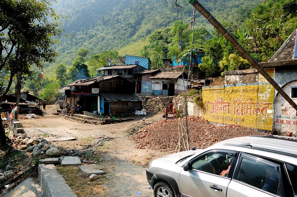 Непальская деревня