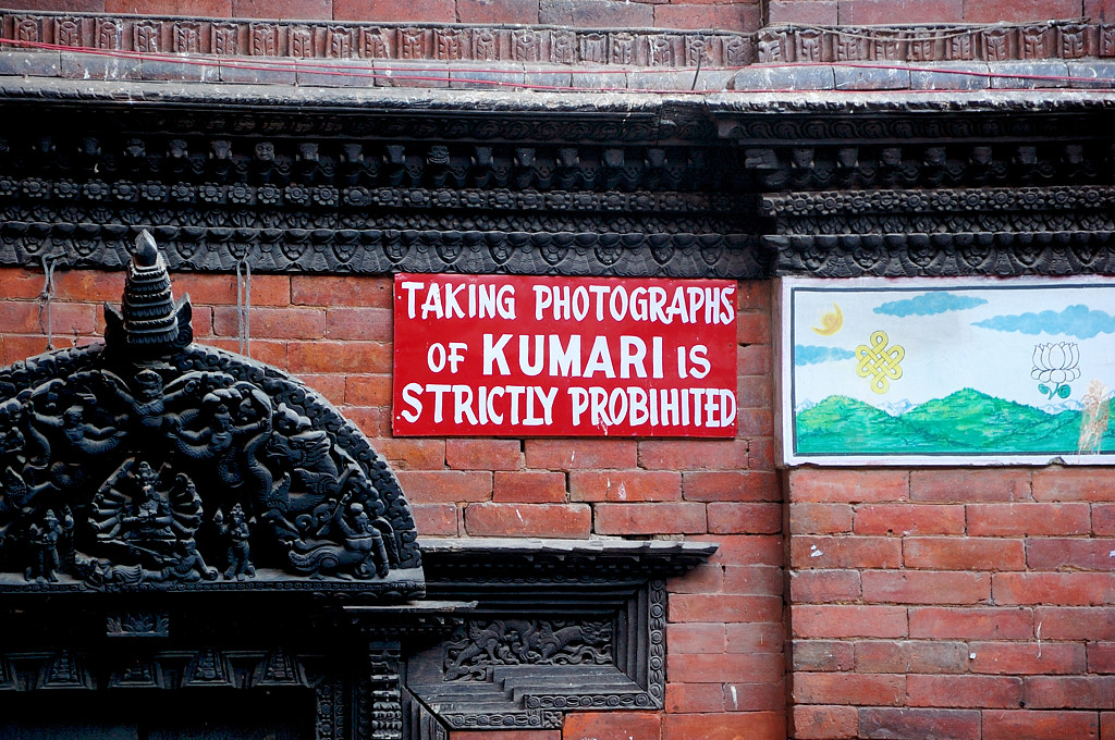 Нельзя фотографировать Кумари