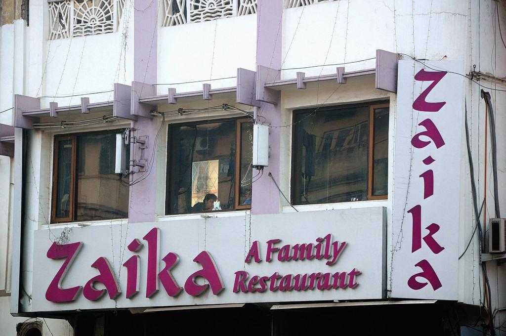 Семейный ресторан Зайка :)