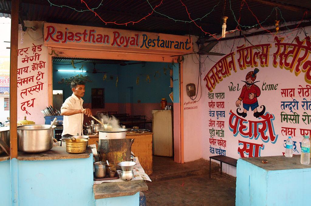 Королевский раджастанский ресторан :) © С.С.