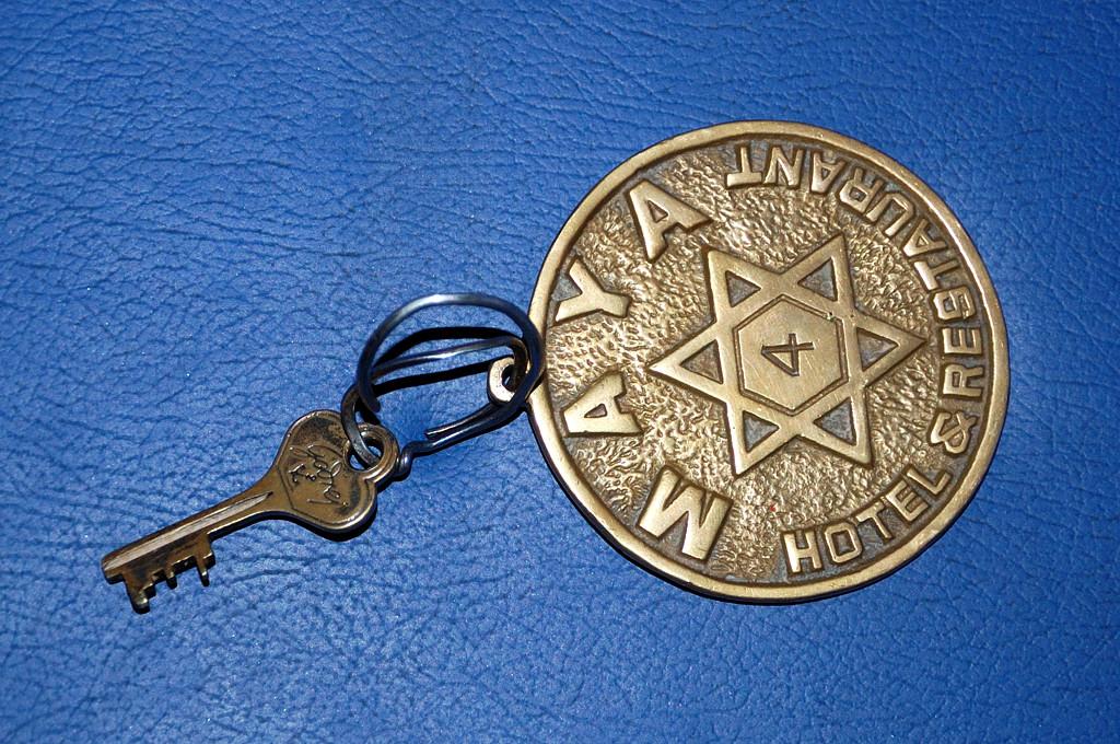 Ключ от нашего номера :)