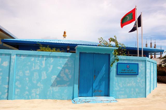 Полицейский участок на острове Маафуши