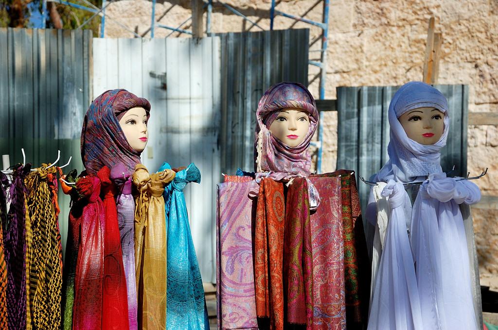 Модные хиджабы