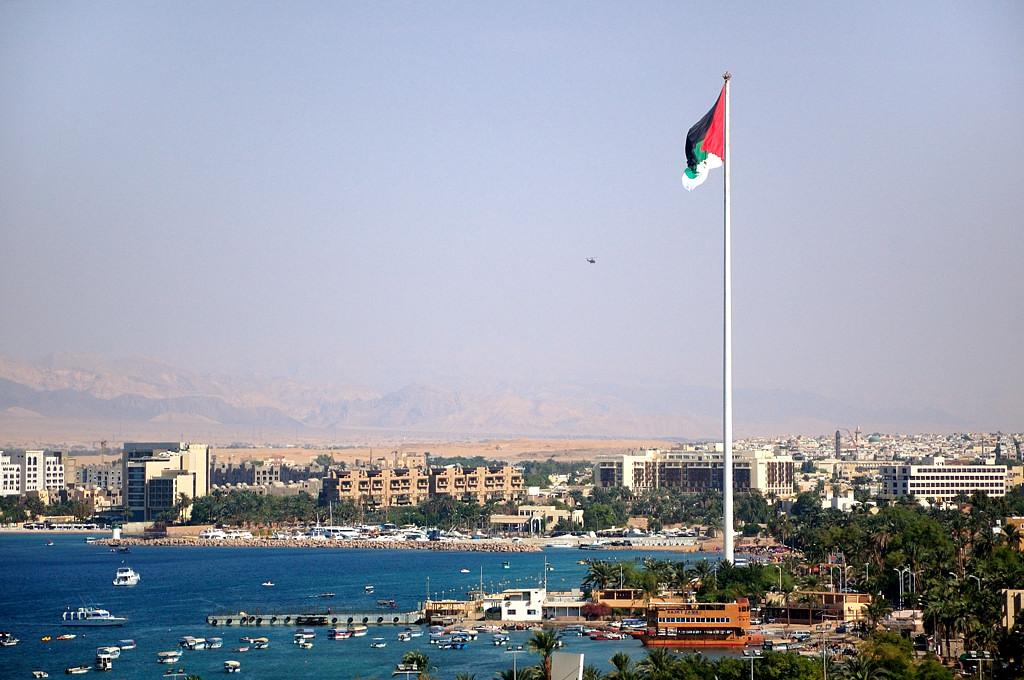 Флаг арабской революции - Аль-Таура Аль-Арабия Аль-Кобра