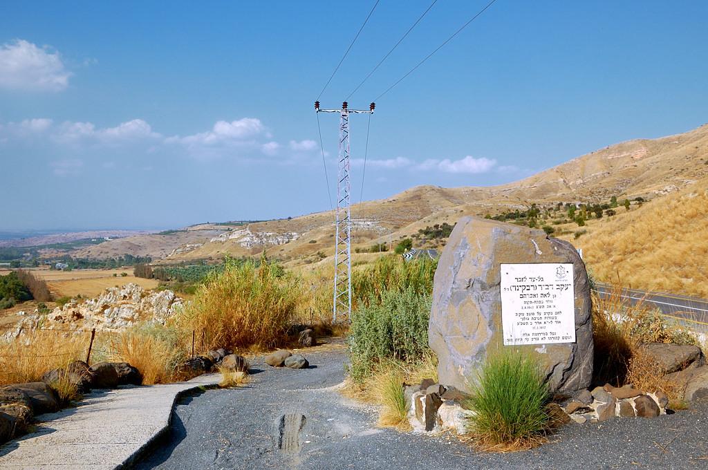 Памятник в честь боев израильтян с сирийцами