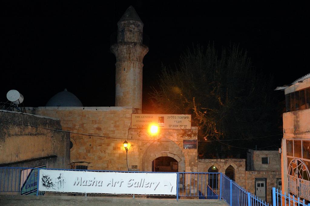 Цфат. Бывшая мечеть. Теперь галерея какой-то Маши
