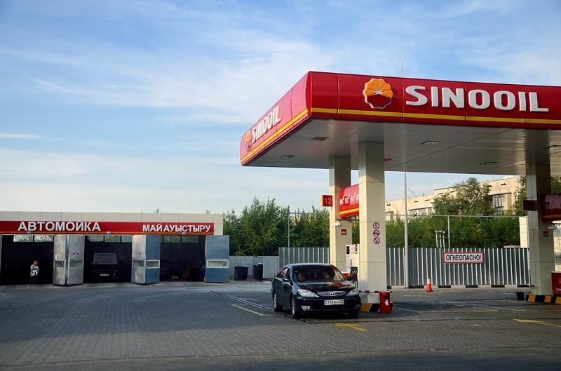 В Казахстане закрепилась китайская сеть заправок SINOOIL