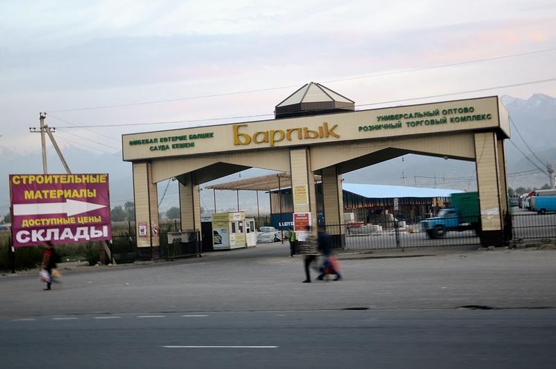 Рынок Барлык