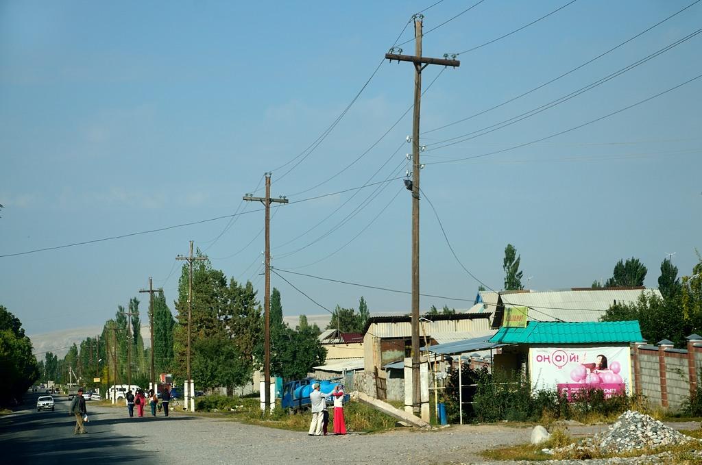 Едем обратно в Бишкек