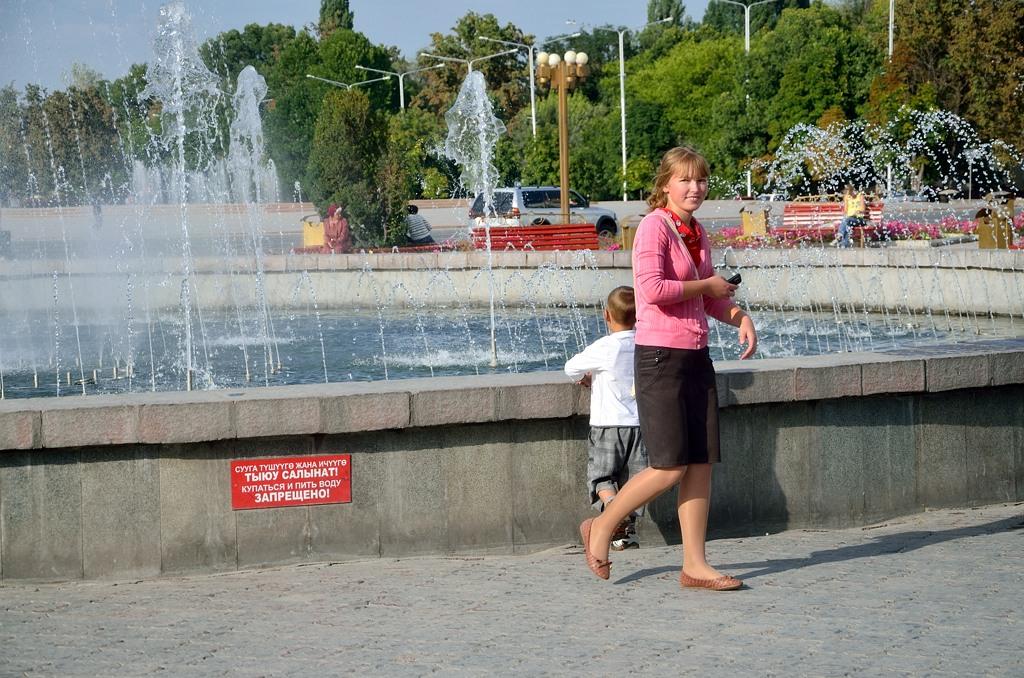 Купаться и пить воду - запрещено!