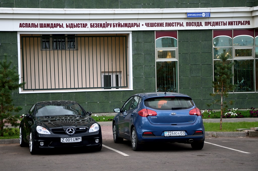 Задача для эрудитов: как будет по казахски Чехия? :)