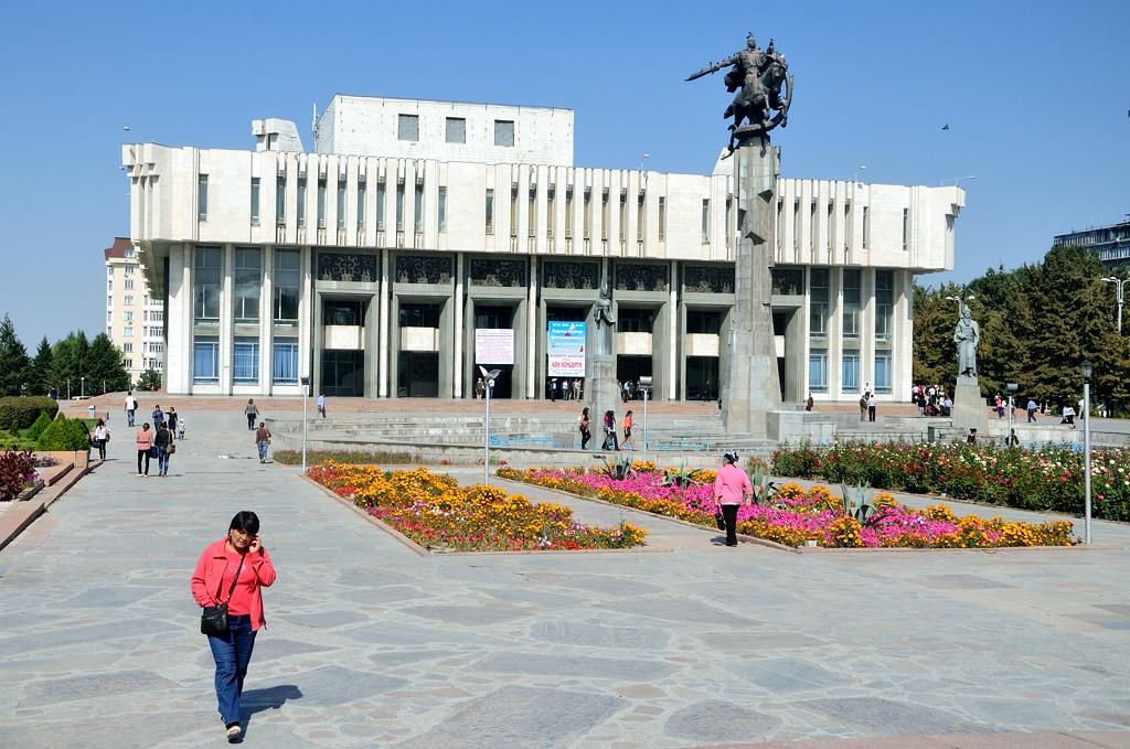 Национальная Филармония имени Токтогула Сатылганова