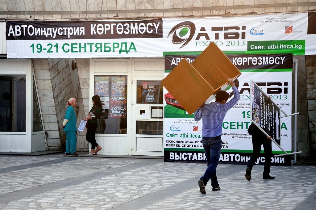 Выставка АВТОиндустрии 19-21 сентябрДа