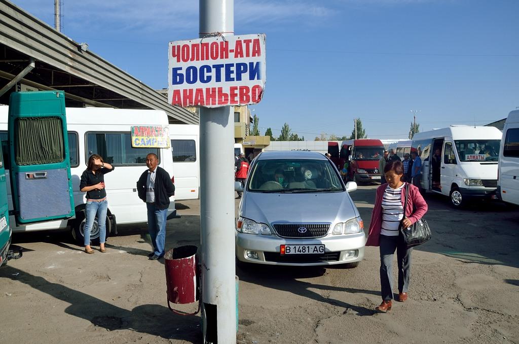 Маршрутки на Иссык-Куль отправляются с Западного автовокзала