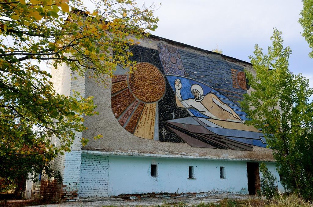 Развалины советского санатория