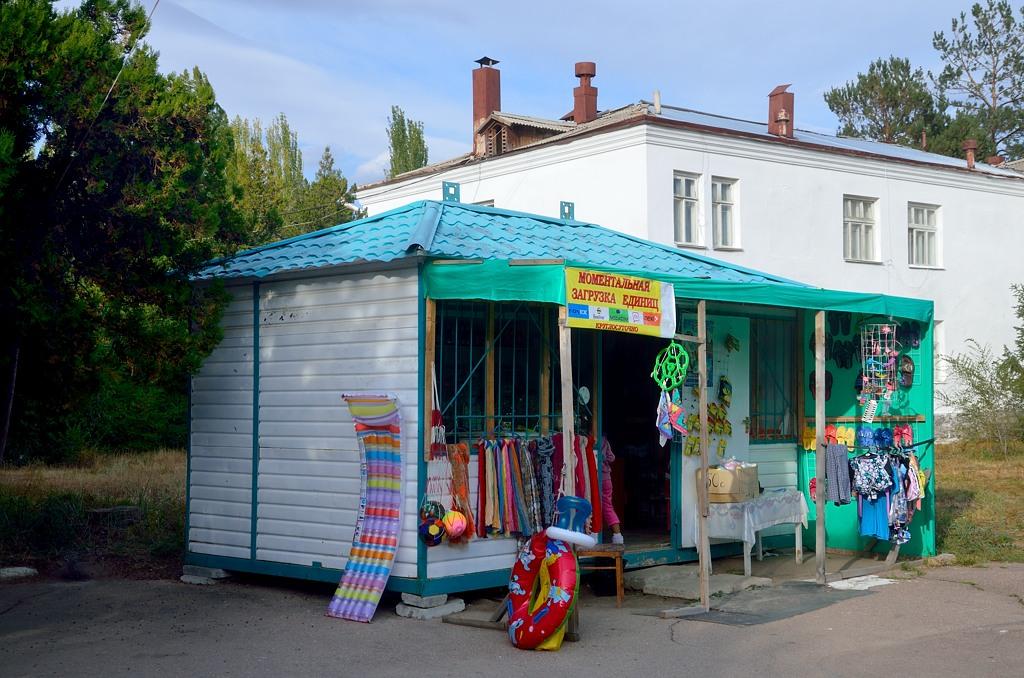 """Киргизия славится тем, что здесь особо быстро загружают """"единицы"""" в мобильник :)"""