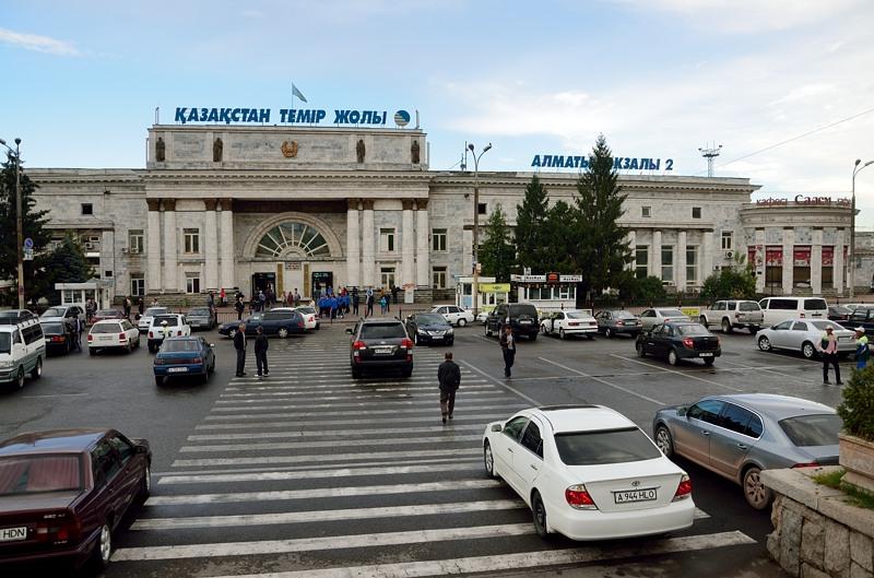 Знакомство с городом начинается с вокзала