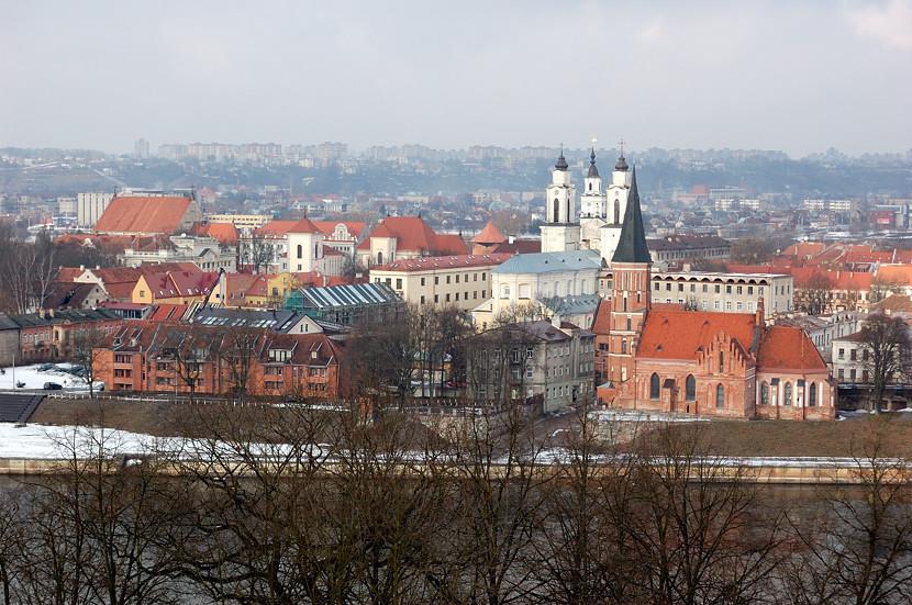 Вид на центр города со смотровой площадки