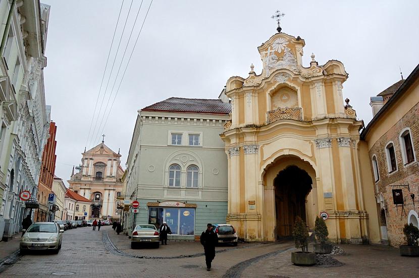 Василианские ворота (Basilian Gate)